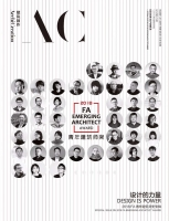 WeChat Image_20200102170617